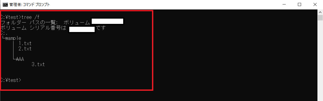 treeコマンドでディレクトリ構造を表示