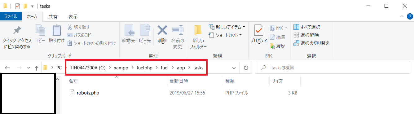 FuelPHPのtaskをコマンドで作成する前の状態を確認