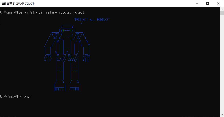 FuelPHPでタスクをコマンド実行