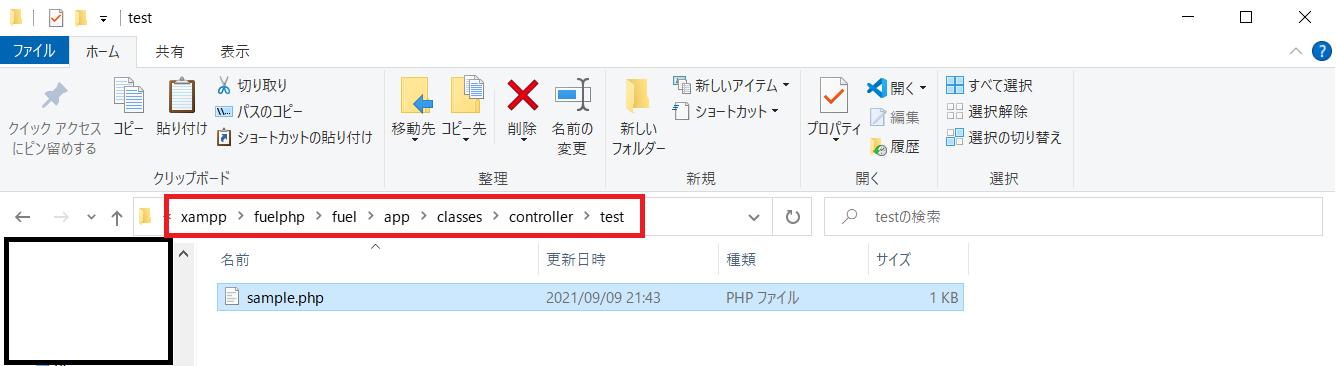 FuelPHPのコントローラーを解説
